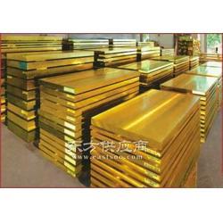 C2200黄铜板图片