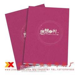 表格印刷厂 洪梅手工盒印刷厂 佳信印刷厂图片
