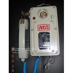 HAK-1矿用对讲电话机 防爆电话机 矿用对讲机图片