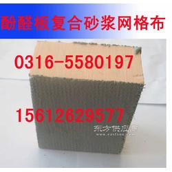 特级酚醛板规格防火酚醛板酚醛树脂图片
