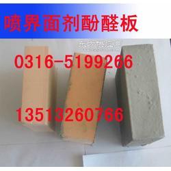 酚醛树脂保温板1200A2级防火酚醛板图片