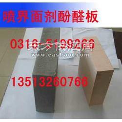 销售酚醛树脂板_酚醛复合板酚醛板图片
