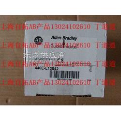 美国AB伺服电机现货 MPL-B680H-MJ72AA图片