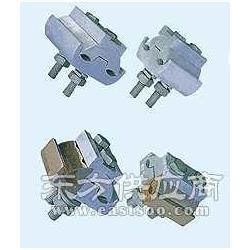 JBTL铜铝异型线夹 JBTL16-120 JBTL50-240图片