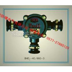 矿用BHD2-25A防爆接线盒图片