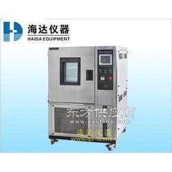 HD-80T温湿度试验设备图片