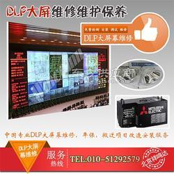 拉萨三菱VS-67XL20电源维修高压电源图片