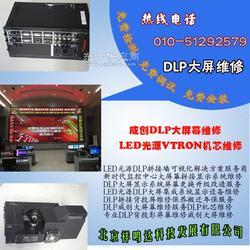 长沙三菱VS-FD10维修丨维修调试图片