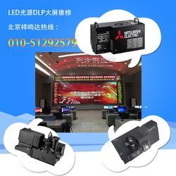 济南威创光机控制器VCL-H2DL/飞利浦大屏幕灯泡 UHP-100 VPL012Y  UHP/l20W  dlp指挥中心大屏改造及服务图片