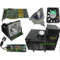 广东威创DLPC-DX671投影机设备检修图片