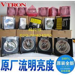 VPL-003Y大屏灯泡威创VPL-012Y拼接屏灯泡图片