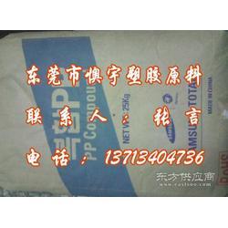 PP TF418 TF430 韩国三星Samsung图片