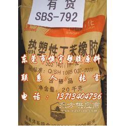 SBS 1485 台湾李长荣图片