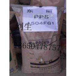 售PPS R-7-220NA PPS R-7-220BL图片
