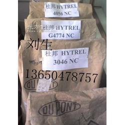 报价TPEE G4778 TPEE G5544图片