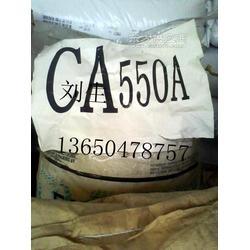 CA 398-3 CA 398-6 CA 398-10圖片