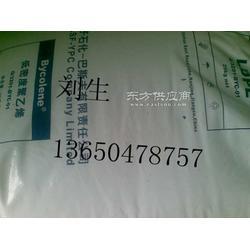 LDPE LD369 LDPE LD605 LDPE SD330图片