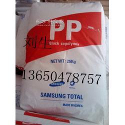 PP MF650X PP 2152HOXP图片
