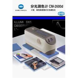 美能达测色仪中国销售处特售CM-2300D型图片