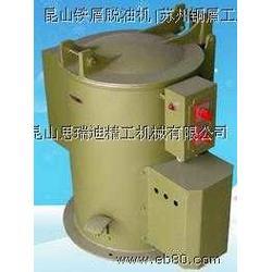 烘干机 甩干机 干燥机 离心干燥机 加热型干燥机图片