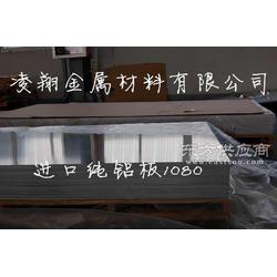 耐磨铝合金板2030氧化处理铝合金板进口铝合金线图片