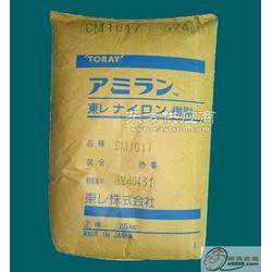专卖MS日本电气化学TX-100S注塑级商家图片