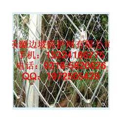 大型柔性防护网生产商图片