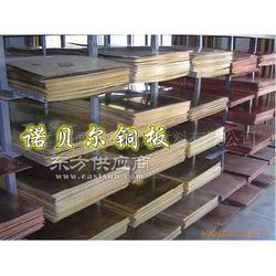 进口C27200黄铜排 高韧性C27200黄铜板图片