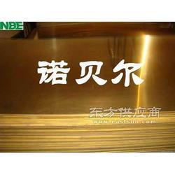 进口C37800黄铜排 高耐蚀C37800黄铜厚板图片