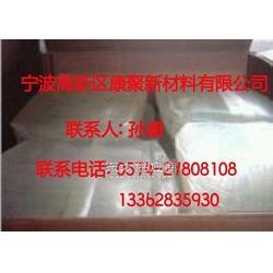 三元乙丙胶EPDM4640图片