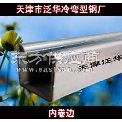 太阳能支架c型钢u型钢图片