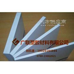 PVC板材 PVC板材供应 PVC板材图片