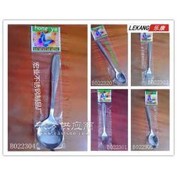 不锈钢餐具厂 不锈钢礼品餐具B022系列销售图片