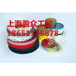 3M高温遮蔽胶带正品3M3M胶带图片