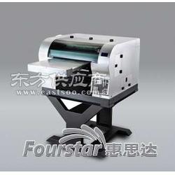数码彩印机万能打印机平板打印机是什么图片