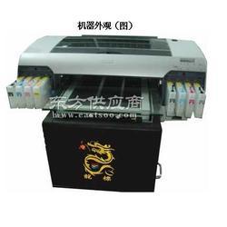 值供新款衣服图案墨水打印机A2480厂家报价图片