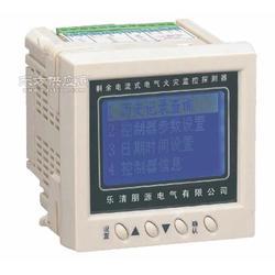 DJ-XF电气火灾监控器PYXF-E-8图片