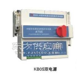 PYKB0S-125双电源控制保护开关图片