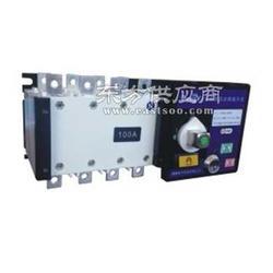 XLS9-630供应新菱双电源自动转换开关图片