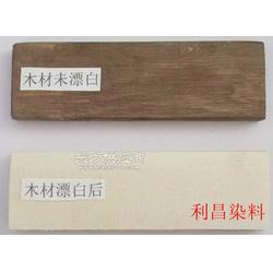 木材漂白剂棉用漂白剂棉花漂白剂图片