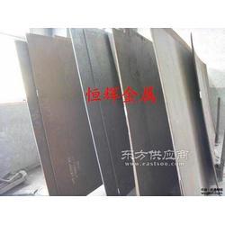 恒辉供应55CrVA弹簧钢线材 带材锰钢板图片