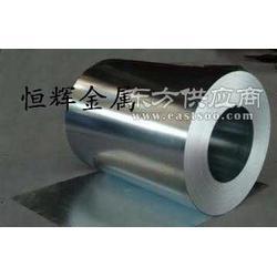 恒辉供应硅钢片50W40050W470国产进口硅钢片图片