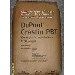 PBT ST820 BK503美国杜邦图片