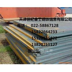 供应20Cr中厚钢板现货图片