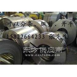 供应Q195光亮拉伸带钢现货图片