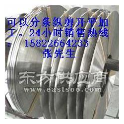 65mn淬火弹簧钢带 淬火加工金工现货022-58867128图片