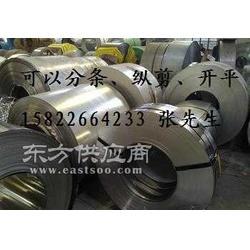 供应65锰弹簧带钢零售图片