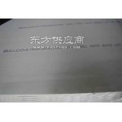 7A04-T651铝棒长度图片