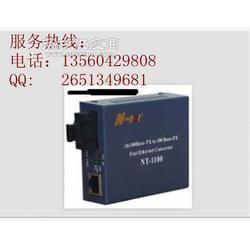 N-net千兆光纤收发器NT-2100原装正品图片