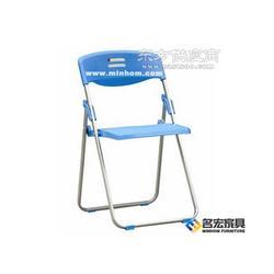 会议折叠椅电镀折叠椅网购折叠椅图片